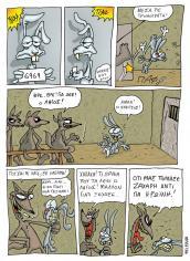 Animalies page26