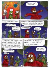Animalies page08
